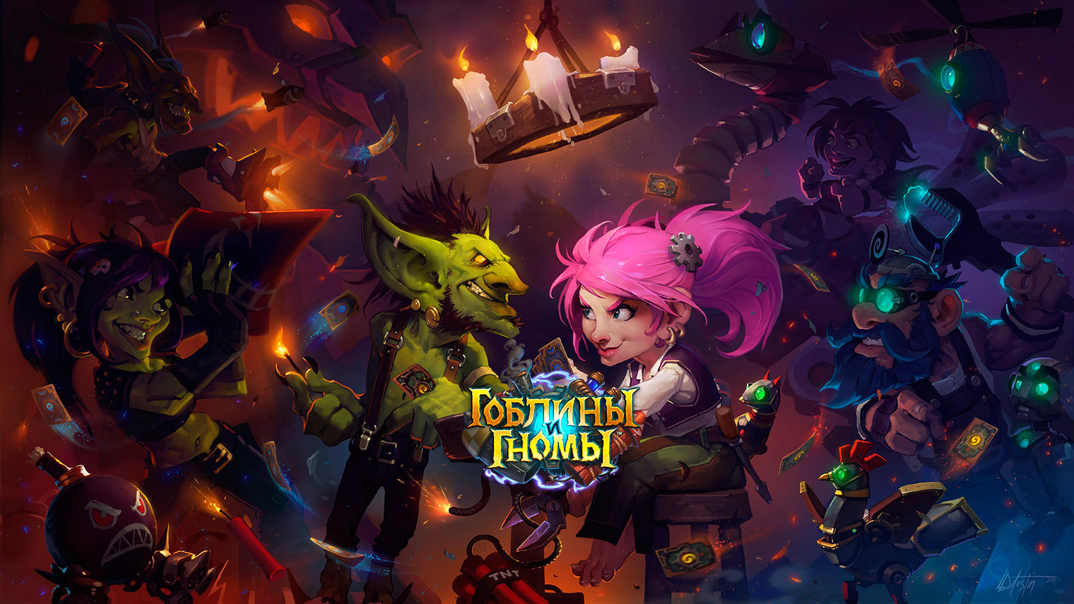 WoW goblin vs gnome cartoon images